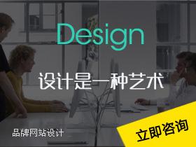 做亚搏官网平台登录,找咸阳万企网络有限公司,亚搏官网平台登录建设品牌设计企业