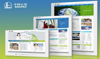 定制级高端亚搏官网平台登录建设