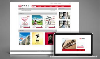 品牌在线管理系统