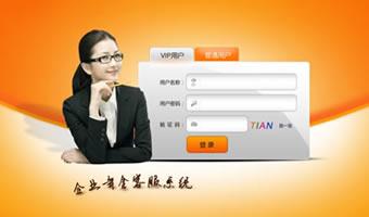 亚搏官网平台登录在线客服