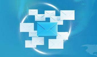 个性化企业邮箱定制