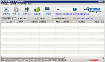 亚搏官网平台登录管理助手