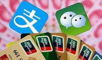 亚搏官网平台登录支付接口集成
