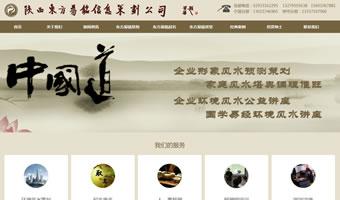 陕西东方易铭信息策划有限公司