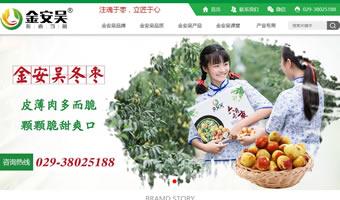 泾阳佳沃农业有限公司