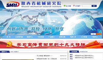 陕西省机械研究院