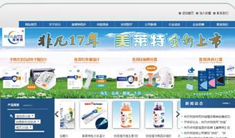 西安扶元生物科技有限公司