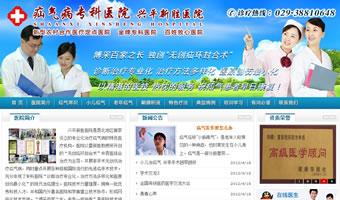 新胜疝气病专科医院