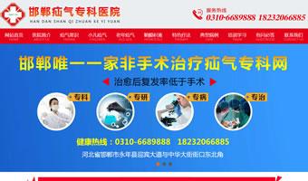 邯郸疝气专科医院