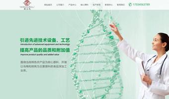 云上礼健康产业发展(云南)有限公司